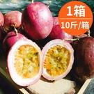 【樂品食尚】通過373項農藥檢驗•新鮮百...
