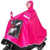 雨衣電動車雨披電瓶車雨衣摩托自行車騎行成人單人男女士加大 道禾生活館