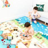 寶寶爬行墊加厚無味嬰兒童客廳家用爬爬墊毯泡沫地墊折疊大號 全店88折特惠