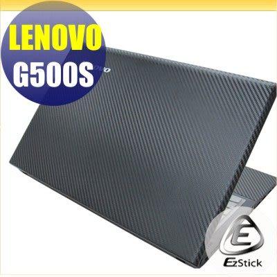 【EZstick】Lenovo IdeaPad G500S 專用Carbon黑色立體紋機身貼 (含上蓋、鍵盤週圍) DIY包膜