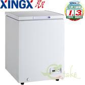 星星XINGX 冷凍冷藏櫃 140公升 (XF-152JA) 限大台北 基隆地區
