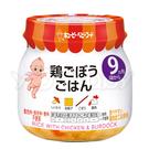 日本 Kewpie P-97 野菜雞肉飯泥