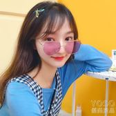墨鏡 夏季新款韓版遮陽墨鏡情侶復古街拍顯臉小個性蛤蟆鏡大框太陽鏡女  『優尚良品』