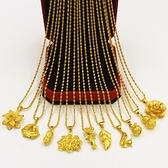 越南黃金首飾24k 不掉色999仿真假黃銅純金色吊墜 鎖骨沙金項鍊女