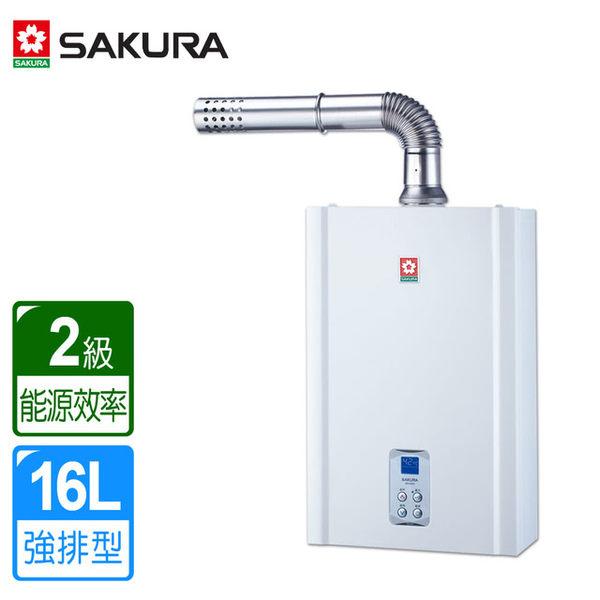 送基本安裝 櫻花牌 16L浴SPA 數位恆溫強制排氣熱水器 SH-1635天然瓦斯(同SH-1633/DH-1635A)
