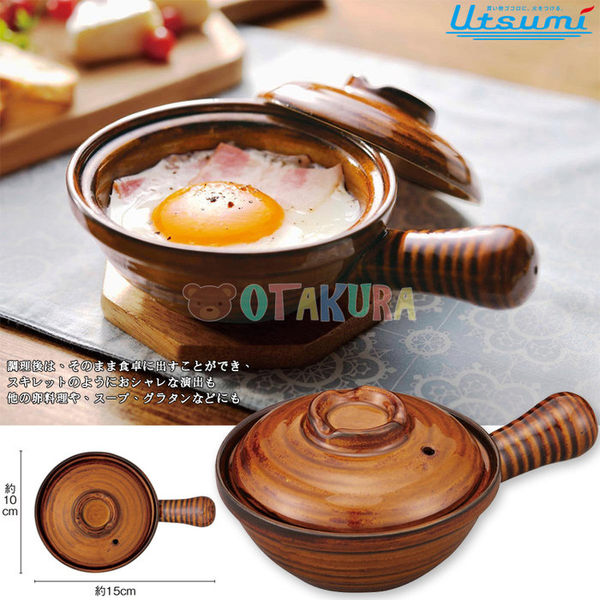 陶器蛋料理鍋 小湯鍋 小陶鍋 蛋料理 單把鍋 陶瓷鍋 砂鍋 耐熱 單人份 日本進口正版 051039
