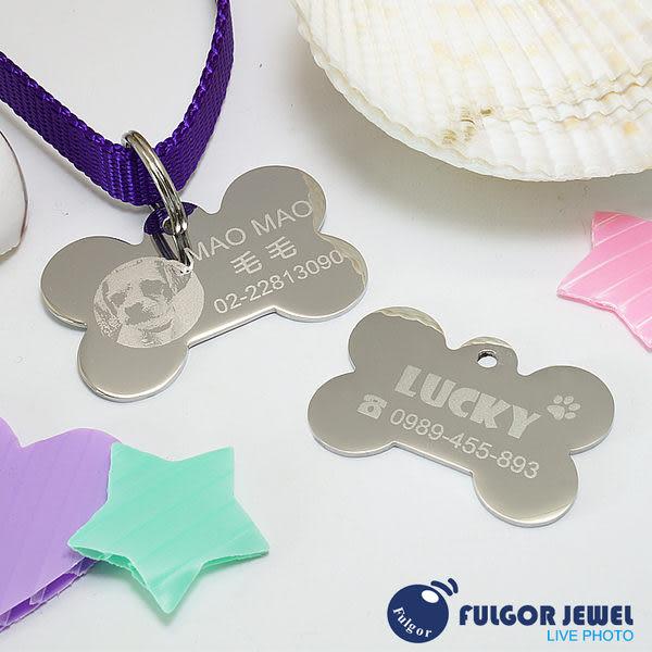 【Fulgor Jewel】 客製化寵物吊牌名牌 骨頭造型 西德鋼狗牌 免費雕刻單面(限文字)