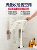 浴室折疊座椅洗澡凳子老人衛生間扶手廁所壁掛式老年防滑淋浴坐凳 NMS喵小姐