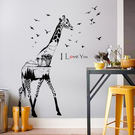 壁貼 DIY創意無痕 牆貼 貼紙【半島良品】-SK9198-長頸鹿 60X90