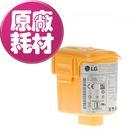 【LG樂金耗材】直立式吸塵器 鋰電池...