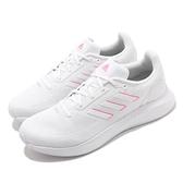 adidas 慢跑鞋 Runfalcon 2.0 白 粉紅 愛迪達 小白鞋 透氣 輕量【ACS】 FY9623