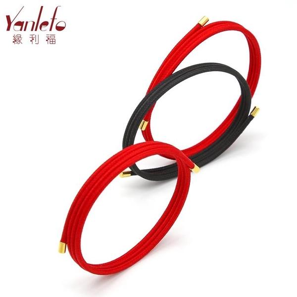 緣利福手鍊紅繩可穿3D轉運珠路路通手環磁鐵項鍊繩磁力紅黑色繩子