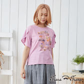 【Tiara Tiara】旅遊風情波浪短袖上衣(白/紫)