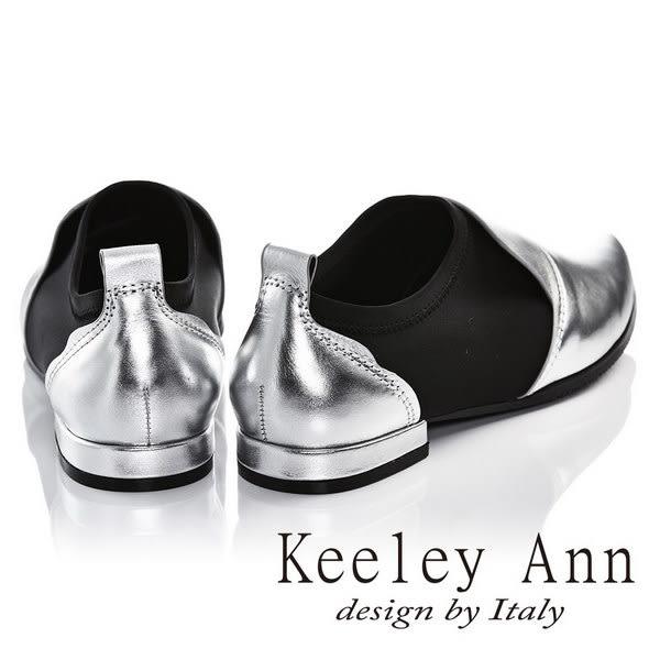 ★2016秋冬★Keeley Ann時髦惹眼全真皮金屬拼接尖頭平底鞋(銀)-Ann系列
