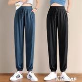 燈籠褲 運動褲女夏季薄款褲子寬鬆高腰垂感銅氨絲休閒冰絲闊腿束腳燈籠褲