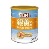 克寧銀養奶粉高鈣B群配方1.5kg【愛買】
