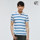 ADISI 男抑菌抗UV YOKO領POLO衫 AL2011019 (M-2XL) / 城市綠洲 (彈性、吸濕排汗、抗UV)