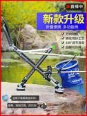 釣魚椅新款釣椅折疊便攜釣魚座椅加厚多功能臺釣椅子輕便釣凳漁具 伊鞋本鋪