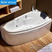 浴缸壓克力小戶型家用成人獨立式按摩浴缸1.2-1.6米浴缸迷你浴池 IGO