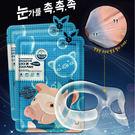 韓國 Elizavecca 果凍豬椰子生物護目鏡眼膜 (單片入)【櫻桃飾品】【21599】