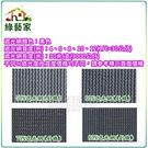 【綠藝家】60%針織遮光網(百吉網)-6尺*30米