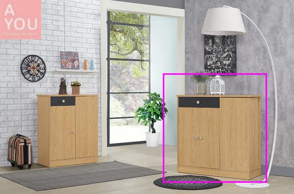 景里3.3尺原木色旋轉鞋櫃(大台北地區免運費)【阿玉的家2020】