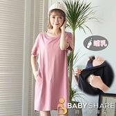 BabyShare時尚孕婦裝【CM1067】加大前短後長口袋哺乳裙 短袖 孕婦裝 哺乳裙 餵奶衣