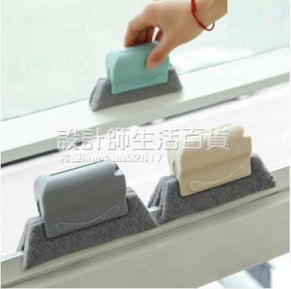 清潔刷 縫隙清潔刷洗掃窗戶凹槽刷浴室地板刷家用強力清潔刷子地磚瓷磚刷 NMS設計師生活百貨