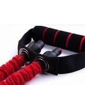 拉力器女家用健身擴胸彈力繩瘦手臂健胸練臂肌男瑜伽拉伸鍛煉器材Mandyc