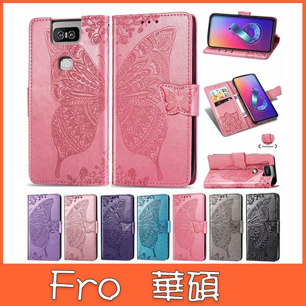華碩 ZenFone6 ZS630KL 手機皮套 花之蝶 壓紋 插卡 支架 掀蓋殼