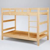 上下舖《YoStyle》米克3.5尺雙層床-原木色 單人床 兒童上下舖 床組 宿舍 小孩房 專人配送