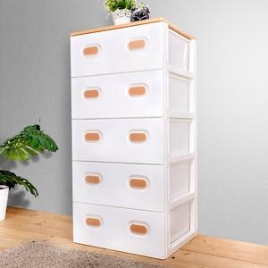 【HOUSE】木天板-TODAY衣物抽屜式五層收納櫃-超大款-5大抽