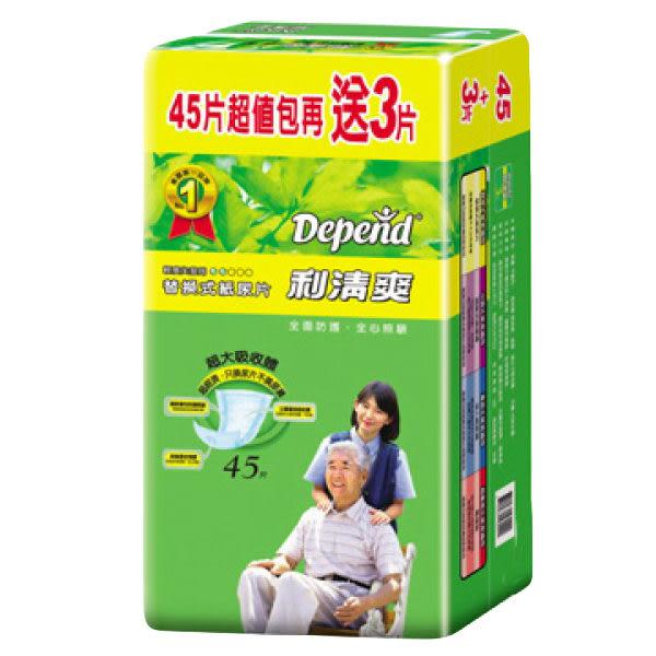 利清爽 紙尿片(市) 45+3p/包*6/箱