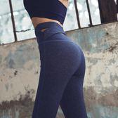 交叉健身褲女彈力緊身高腰運動褲速干褲黑色瑜伽褲打底褲外穿夏季 【快速出貨八折免運】
