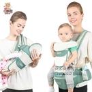 腰凳嬰兒輕便夏季背帶多功能新生兒童寶寶抱娃神器前抱式外出簡易【小艾新品】