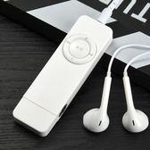 mp3隨身聽播放器小型學生版英語音樂mp4便攜式可愛迷你女生P3 小明同學