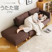 北歐布藝沙發組合小戶型簡約現代可拆洗雙人沙發躺椅貴妃塌客廳JY【限時八折】