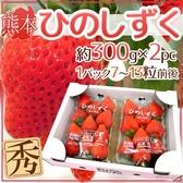 每盒495元起【果之蔬-全省免運】日本熊本草莓x1PC( 300克±10%/1PC)