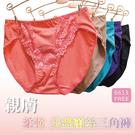 (六色一組)內褲/舒適 柔軟手感 親膚 好穿 蕾絲三角褲【小百合】U 6631每件只要37元