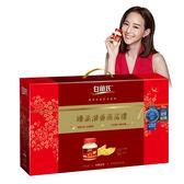 白蘭氏冰糖燕窩禮盒70g*6瓶(冰糖燕窩*6瓶+養蔘飲*2瓶)【愛買】