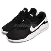 Nike 休閒慢跑鞋 Air Max Oketo 黑 白 休閒鞋 運動鞋 氣墊 男鞋【PUMP306】 AQ2235-002