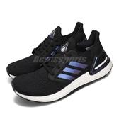 adidas 慢跑鞋 UltraBoost 20 黑 藍 Primeknit 編織鞋面 頂級緩震舒適 男鞋 運動鞋【PUMP306】 EG0692