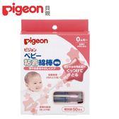 貝親-粘性棉花棒50支入/Pigeon 大樹