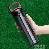 富光水杯塑料便攜運動健身杯子男女學生耐防摔茶杯創意潮流太空杯   可可鞋櫃