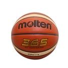 MOLTEN 合成皮 7號籃球 365金 公司貨 BGN7X 橘 FIBA 奧運 指定用球【iSport愛運動】