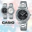 CASIO卡西歐 閃耀璀璨石英女錶 LTP-E120D-1A/7A