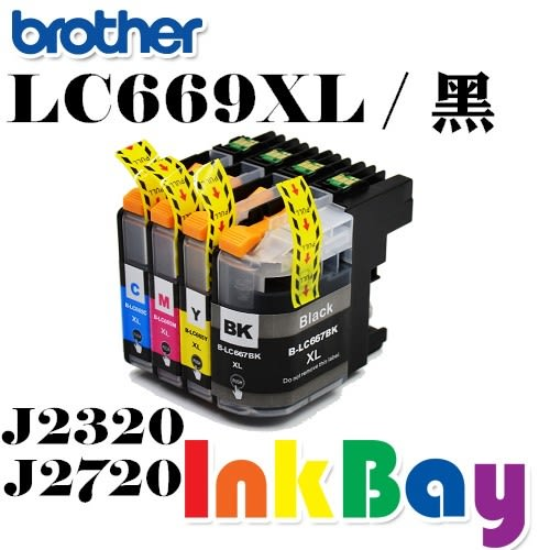 Brother LC-669XL BK / LC669XL BK 黑色相容墨水匣【適用】MFC-J2320 / MFC-J2720 /另有 LC665XL藍/紅/黃