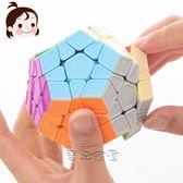 魔方 十二面三階五魔方學生成人順滑比賽專用益智玩具創意無聊解壓神器 【免運直出八折】