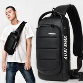 男士胸包新款潮休閒單肩包斜挎運動小背包挎包 QQ2391『MG大尺碼』