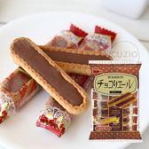 日本 BOURBON 北日本 巧克力塔 110.6g 巧克力餅乾 巧克力酥餅 餅乾 日本餅乾